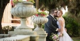 Callan & Josh | 5.13.17  Club Continental, Orange Park Florida Wedding